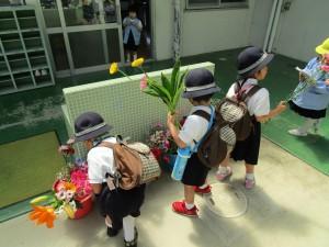 花の持参日 (2)